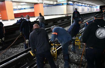Metro mantenimiento