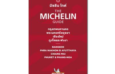 Guía Michelin Tailandia